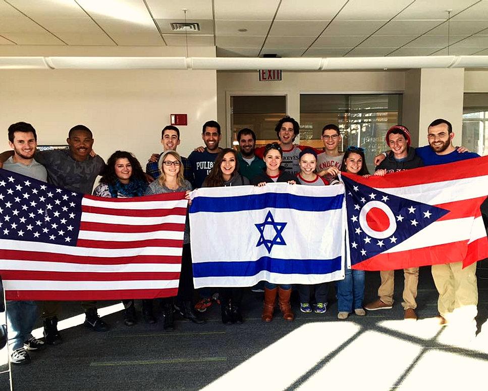 OSU Hillel - Wexner Jewish Student Center