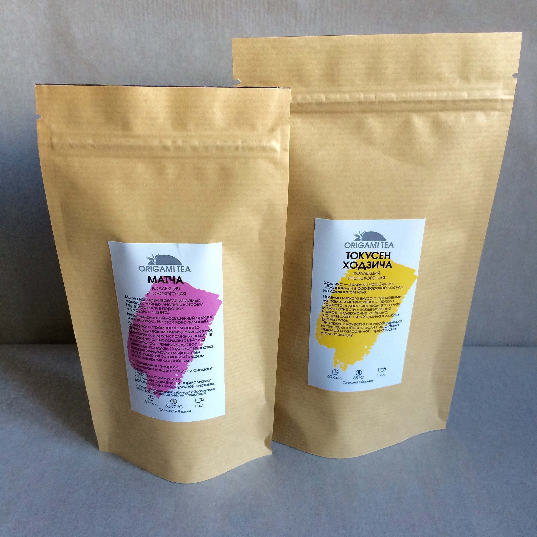 Пакетики под чай