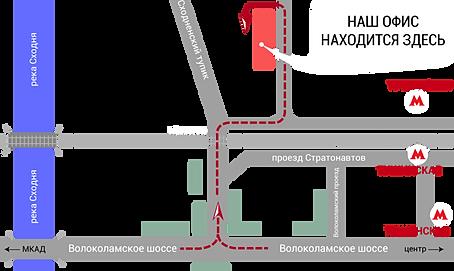 Схема проезда к офису на