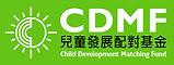 CDMF 4C logo.jpg