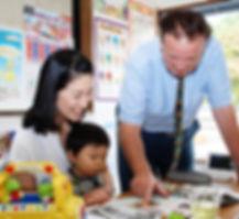 親子コース ザッツ英会話英会話スクール