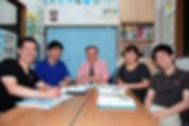 少人数 クラス 子供英会話 ザッツ英会話スクール 守谷市 茨城県 外国人先生 講師 楽しく学ぶ