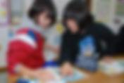 ホームリーディングプログラム 中学生コース 子供英会話 ザッツ英会話スクール 守谷市 茨城県 外国人先生 講師 楽しく学ぶ