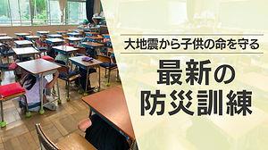 写真授業テスト03.jpg