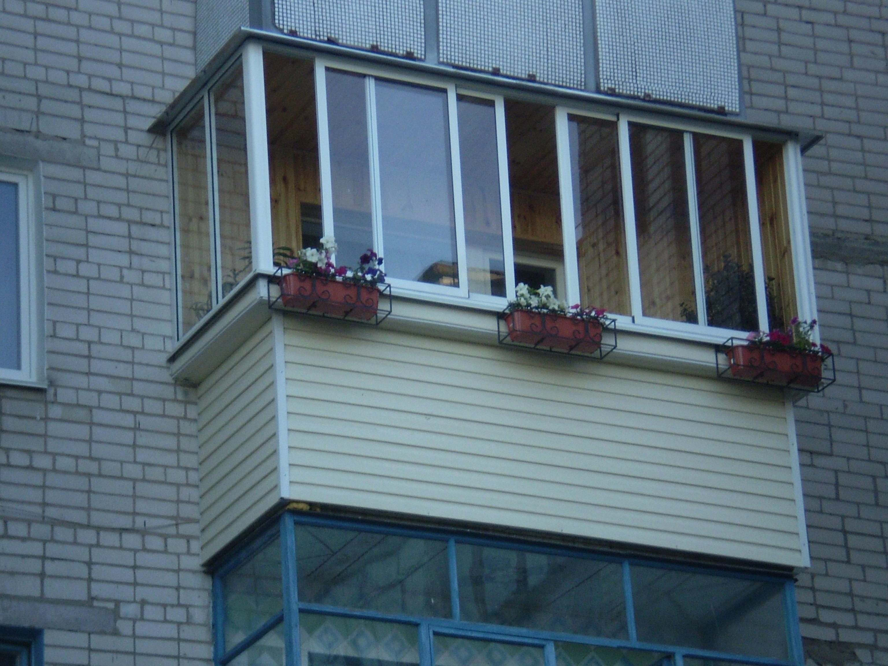 Обшивка балконов в тюмени.