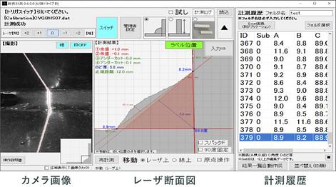 img_monitor (1).png