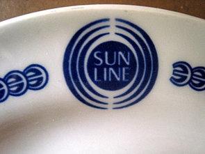 Sun Line Plates