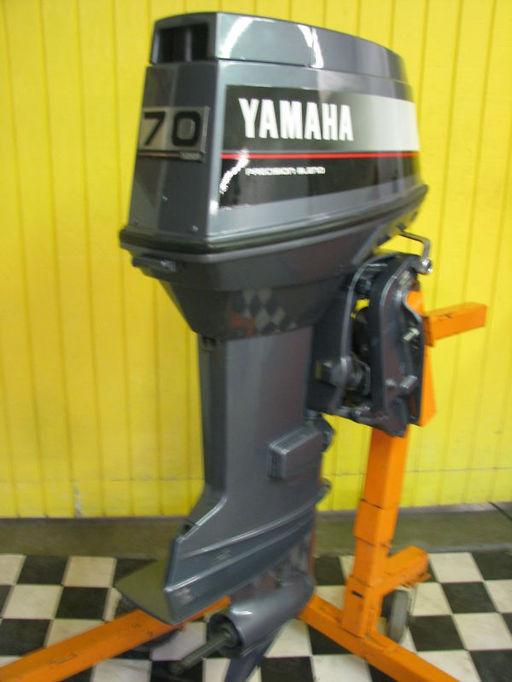 yamaha 70hp outboard. yamaha 70 hp 2 stroke yamaha 70hp outboard b