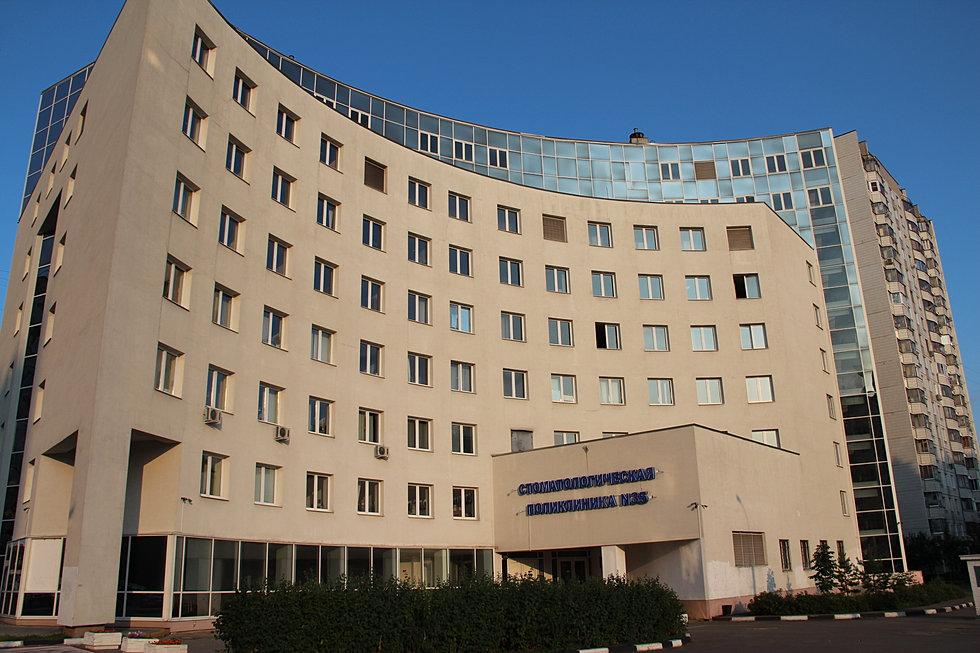 Смотреть Стоматологическая поликлиника в зеленограде 35 в 16 районе medicufem.catalogrealty.ru