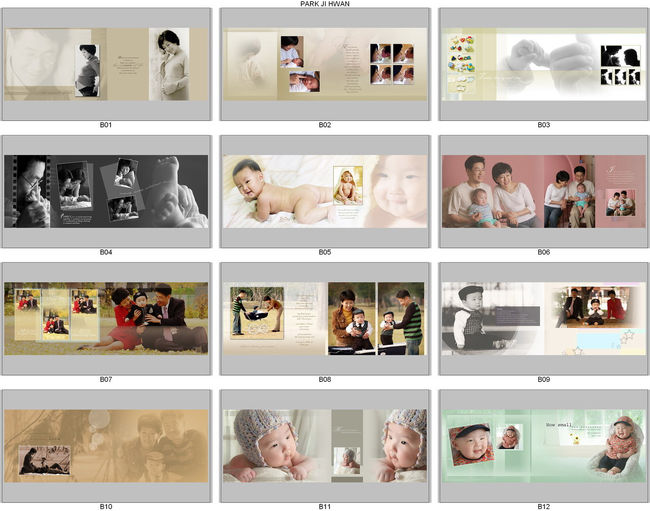 KOREAN BABY ALBUM DESIGN
