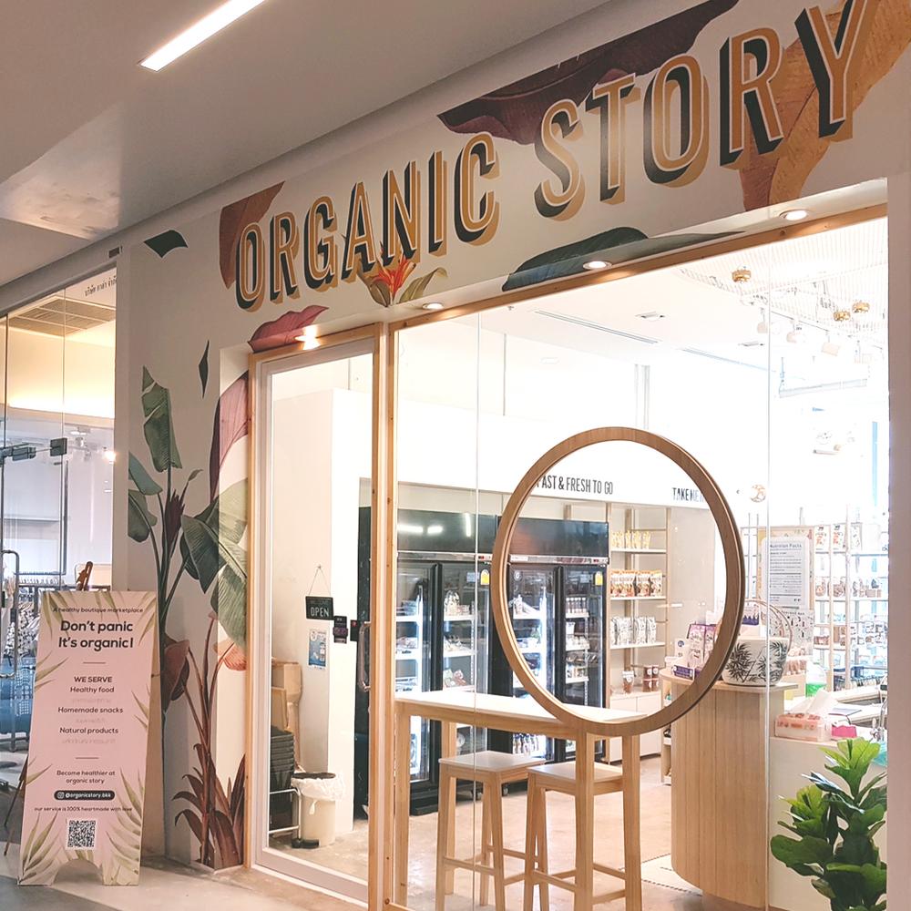 Thai Herbal Tea Store: Organic Story
