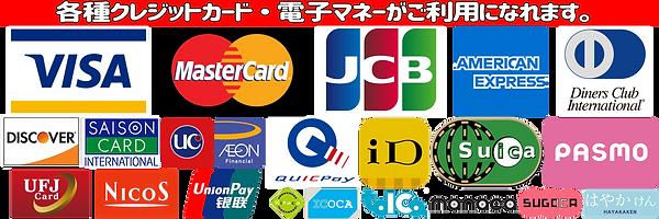 クレジット千葉のコピー.png