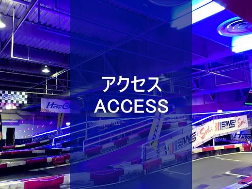 千葉アクセス.png