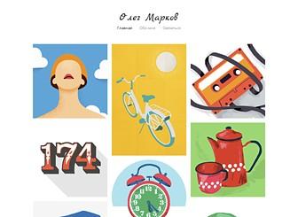 Портфолио иллюстратора Template - Лаконичный дизайн этого шаблона сайта-портфолио позволяет вашим работам говорить самим за себя. Ничто не будет отвлекать ваших посетителей от самого главного — галереи изображений. Просто загрузите свои фотографии, настройте страницу контактов и добавьте интересную информацию о себе. Ваш стильный современный сайт будет готов в два счета!