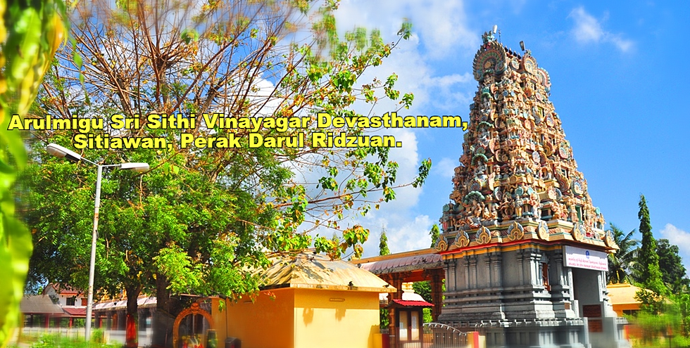 Arulmigu Sri Sithi Vinayagar Devastnam, Sitiawan