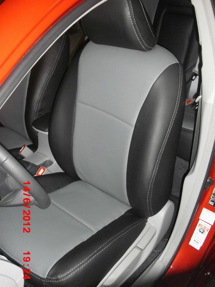 Fundas para asientos de auto for Asiento infantil para auto