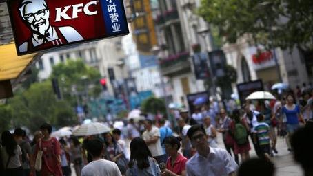 Yum Brands Inc, owners of KFC