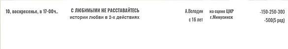 пушкинская октябрь.jpg