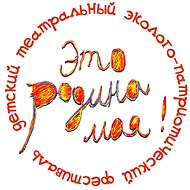 лого ЭРМ.png