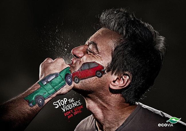 Останови насилие: не садись за руль пьяным
