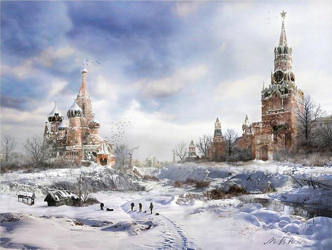 Кремлевская долина