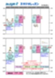 スタジオレッスン スケジュール表2 のコピー.png