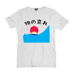 THESADNESS-TSHIRT.png