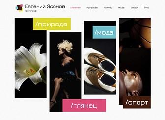 Современная фотография Template - Создайте ваше уникальное портфолио онлайн с помощью этого современного шаблона. Добавьте оригинальные галереи фотографий, поделитесь вашей историей и расскажите всем о ваших будущих проектах. Не бойтесь экспериментировать с цветами, внесите изменения в дизайн шаблона и создайте сайт, соответствующий вашему творческому видению.