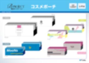 BPRO_info_pouch-01.jpg