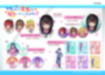 hs_info-01.jpg