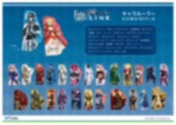 fateEL_ruler-01.jpg