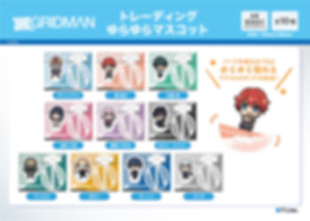 Grid_info_Yuramas-01.jpg