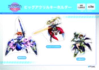 NNHD_info_BIGakukey.jpg