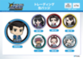 gyakusai_info_Can.jpg