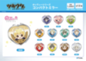 TKUT_info_mirror.jpg