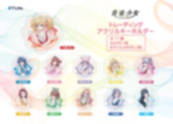 OSJ_info01_Akuki.jpg