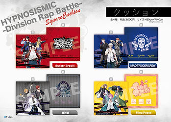 HM_Cushion_info_01.jpg