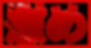hieroglyph-3-1_tcm-3020-1664019.png