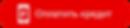 btn_pay_tcm-3020-1523621.png