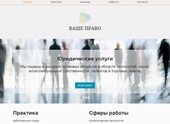 Юридические услуги Template - Этот стильный и современный шаблон отлично подойдет для сайта юридической фирмы. Здесь вы найдете удобные возможности, чтобы представить своих сотрудников и услуги и завоевать доверие клиентов. Воспользуйтесь встроенным блогом, чтобы держать посетителей в курсе важных событий и продвигать сайт в поисковых системах.