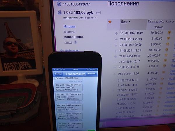 Заработай своим умом 124000 рублей за 36 дней