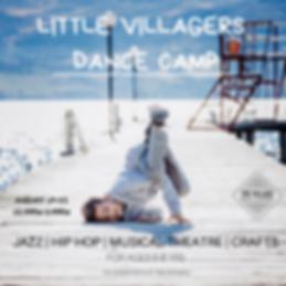 LITTLE VILLAGERS DANCE CAMP-2.png