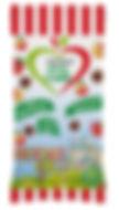 CV_FruitAppel20g.jpg