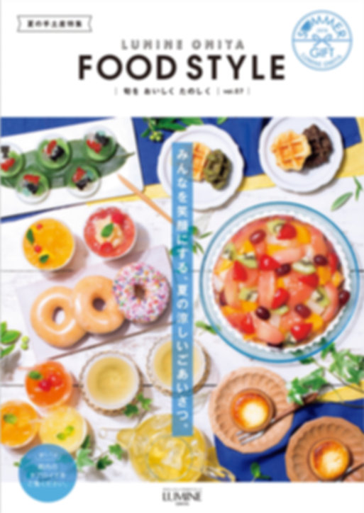 FOOD STYLE_B1 コピー.jpg