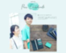 スクリーンショット 2019-07-21 7.39.22のコピー.jpg