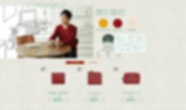 スクリーンショット 2020-02-21 11.38.55のコピー.jpg