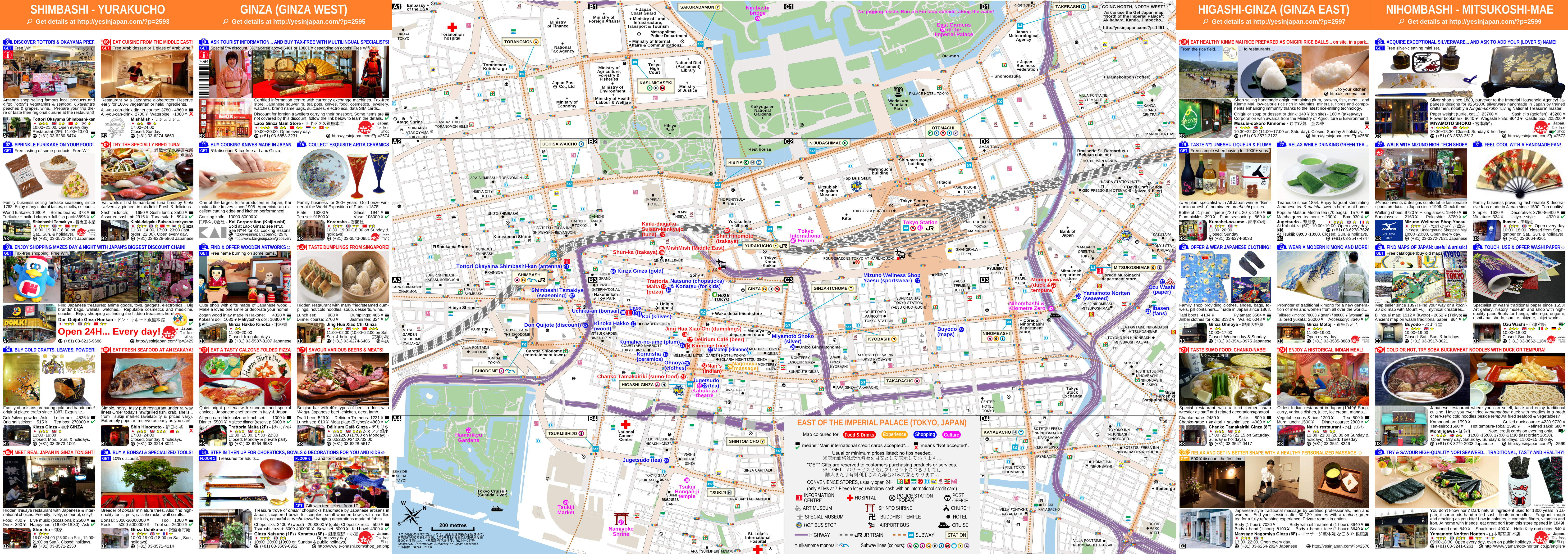 AREA MAPS OF JAPAN JIMBOCHO Get Japan All About Tokyo - Japan map area