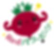 Redパワービーツ・無農薬の安心・安全な美味しいビーツRedパワービーツ