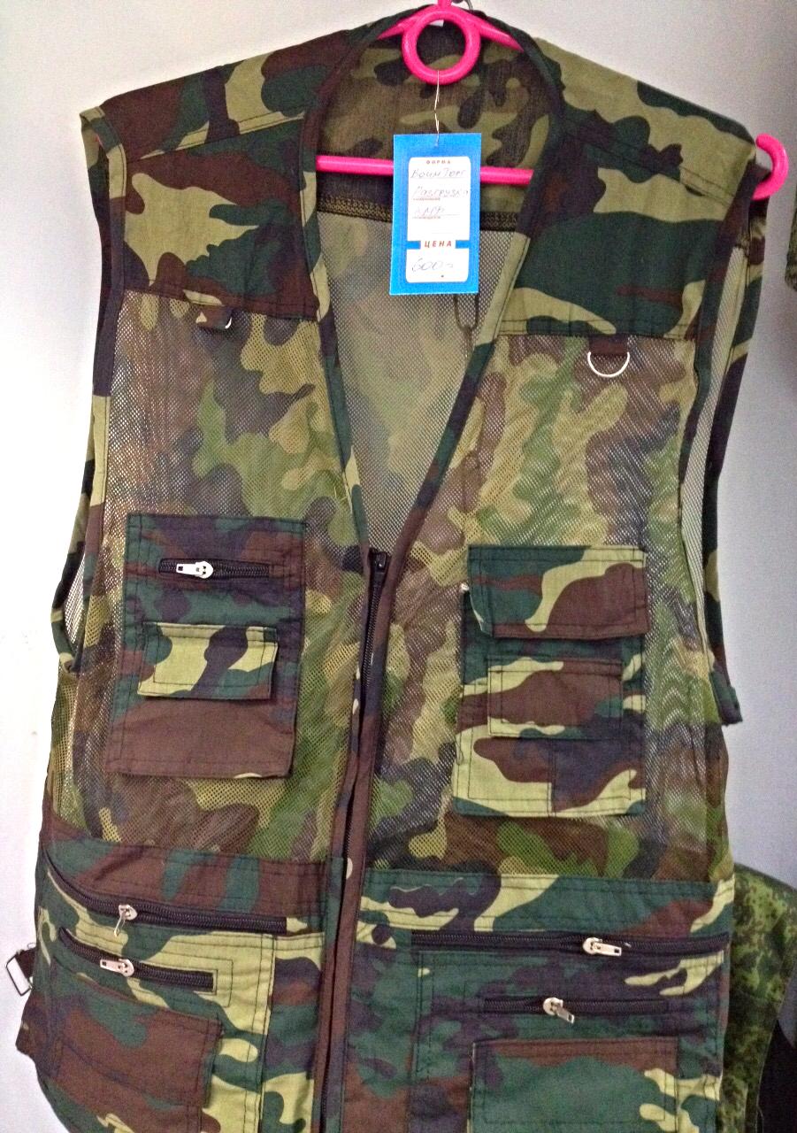 Купить Военную Одежду