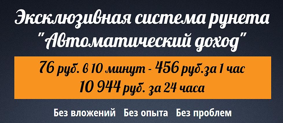 http://static.wixstatic.com/media/3a1034_ec86a8581378407daffd02cd9250317b.png_srz_p_979_425_75_22_0.50_1.20_0.00_png_srz
